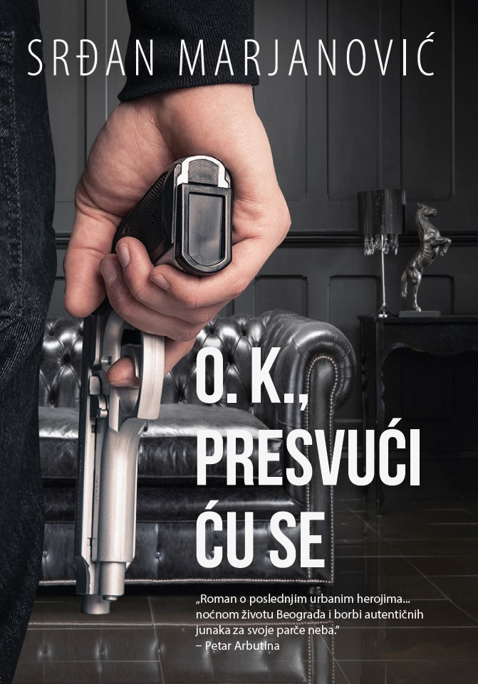 Novi roman Srđana Marjanovića na Letećem startu!