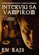 Intervju sa vampirom – I deo serijala Vampirske hronike